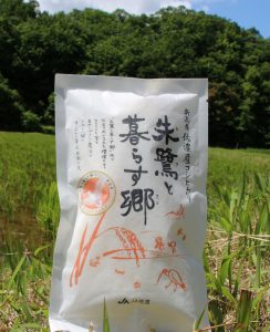朱鷺と暮らす郷米袋