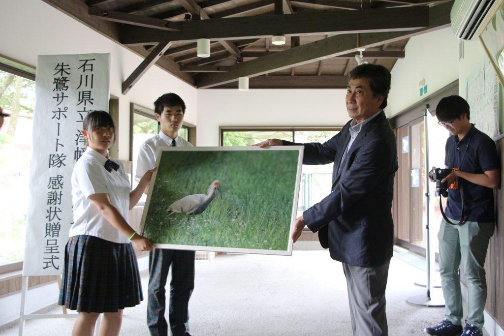 津幡高校「朱鷺サポート隊」