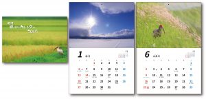 佐渡田んぼのカレンダー2019